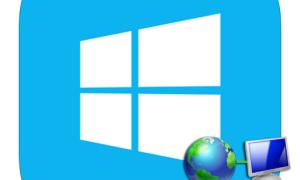 Удаленное администрирование в Windows 8