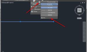 Как сделать пунктирную линию в AutoCAD