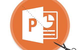 Обрезка фото в PowerPoint