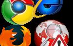 Устранение проблем с запуском веб-браузера
