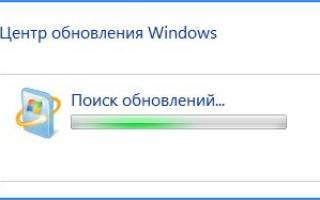 Решаем проблему с бесконечной установкой обновлений Windows