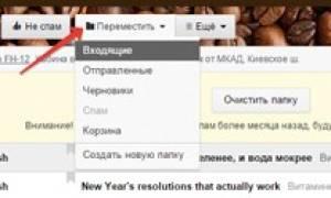 Как восстановить удаленные письма на Mail.ru