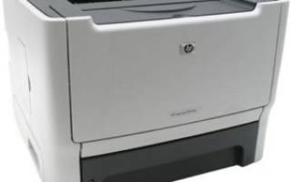 Установка драйвера для МФУ HP LaserJet P2015