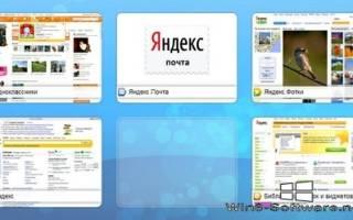 Визуальные закладки для Internet Explorer