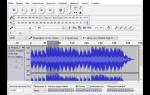 Программы для редактирования аудио