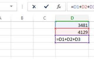 Циклические ссылки в Microsoft Excel