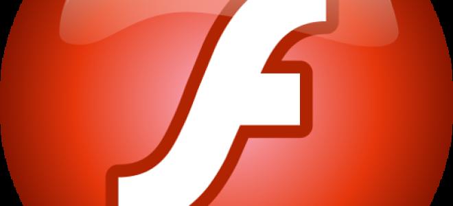 Не обновляется Flash Player: 5 способов решения проблемы