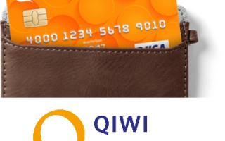 Процедура оформления карты QIWI