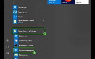 Удаление Яндекс.Браузера с компьютера