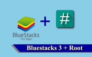 Права Root в BlueStacks