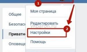 Узнаем пароль от страницы ВКонтакте