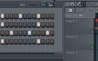 Как создать музыку на компьютере с помощью FL Studio