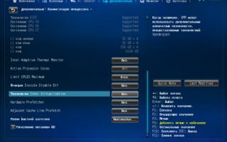 Установка Android на VirtualBox
