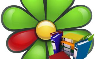 Где хранится история переписок в ICQ