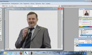 Удаляем фон с изображения в Фотошопе