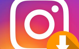 Как сохранить историю в Instagram
