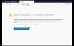 Тонкая настройка браузера Mozilla Firefox для улучшения произодительности