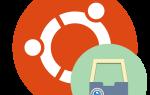 Просмотр списка установленных пакетов в Ubuntu
