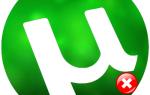 Решаем проблемы с запуском uTorrent