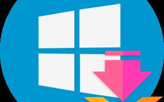 Устанавливаем обновления для Windows 10 вручную