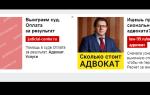 Эффективная блокировка рекламы в Яндекс.Браузере с Adguard