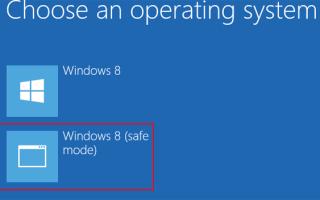 Как войти в безопасный режим в Windows 8