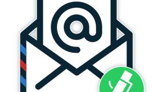 Добавление подписи в электронной почте