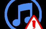 Способы устранения ошибки 54 в iTunes