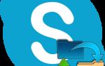 Проблемы Skype: программа не принимает файлы