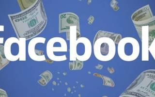 Как можно заработать в Facebook