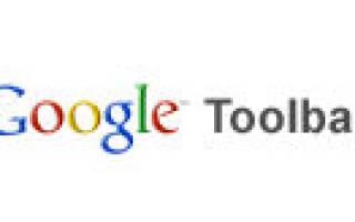 Плагин Google Toolbar для браузера Internet Explorer
