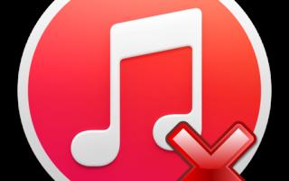 Способы устранения ошибки пакета Windows Installer при установке iTunes