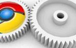 Как удалять расширения из браузера Google Chrome