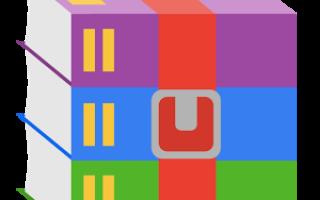 Бесплатные конкуренты архиватора WinRAR