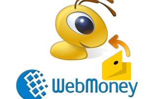 Перевод средств с Яндекс.Денег на WebMoney