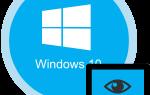 Узнаём характеристики компьютера на Windows 10