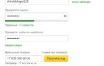 Создаем аккаунт в Yandex