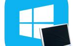 Решение проблемы с черным экраном при запуске Windows 8