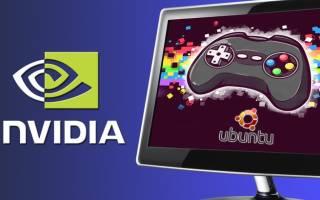 Установка драйверов для видеокарты NVIDIA в Linux