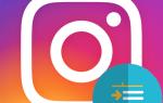 Как добавить абзац в Instagram