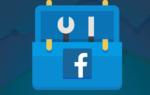 Блокируем человека в Facebook
