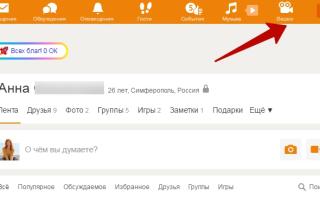 Как скачать видео из соцсети Одноклассники на Android-смартфон и iPhone