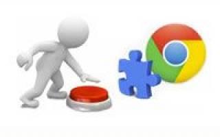 Как обновить плагины в браузере Google Chrome