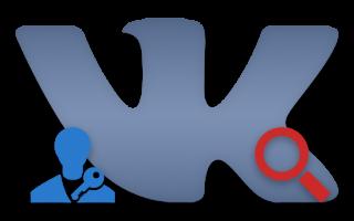 Используем поиск без регистрации ВКонтакте
