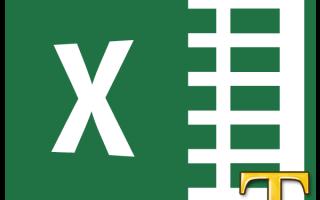 Трансформация первой буквы из строчной в заглавную в Microsoft Excel