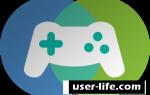 Семейный доступ в Steam. Что это, и как включить