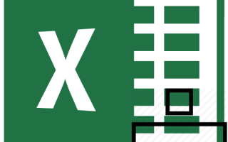 Функция ОСТАТ в Microsoft Excel