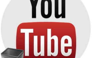 Удаляем видео на YouTube