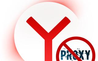 Как отключить прокси в Яндекс.Браузере