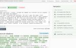 Программы для рерайта текста